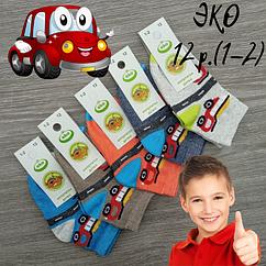 Носки детские демисезонные с разными рисунками, для мальчика, ЕКО, р12(1-2), случайное ассорти, 30031318