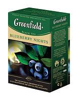 Чай чёрный Greenfield Bluberry Nights Черника 100 г.