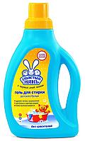 /Жидкое средство для стирки Ушастый нянь 750мл