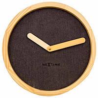 """Часы настенные Next Time """"Calm Brown"""" Ø30 см"""