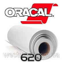 Пленка самоклеющаяся ORACAL Серия 620 белая матовая (010)