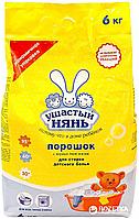 /Порошок стиральный для машинной и ручной стирки Ушастый нянь 6000 гр детский