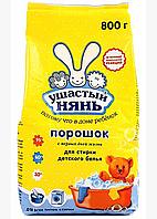 /Порошок стиральный для машинной и ручной стирки Ушастый нянь 800 гр детский