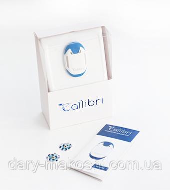Домашний тренажер «Callibri BeFit KIDS» для детей