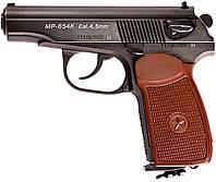 Пневматичний пістолет ІЖМЕХ МР-654 (Байкал), фото 1