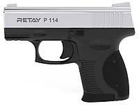 Пістолет стартовий Retay P114 (9мм), нікель