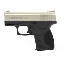 Пистолет стартовый Retay P114 satin.