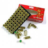 Холості патрони YAS Gold (пістолетний, 9 мм)