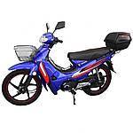 Мотоцикл Spark SP110С-3C (Актив) в сборе с доставкой