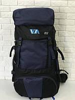 Рюкзак туристический VA T-04-3 85л Blue