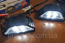 Фонарь подсветки номера LED УНИВЕРСАЛЬНАЯ диодная подсветка номера MAN DAF RVI SCA VOLVO в черном корпусе 24V