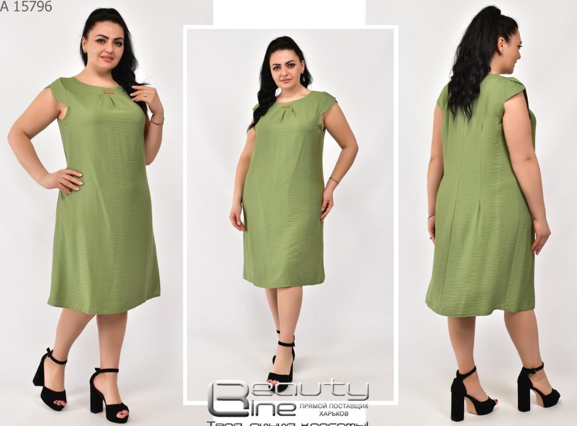 Платье летнее из крэш жатка большие размеры Украина Размеры: 50.52.54.56.58.60