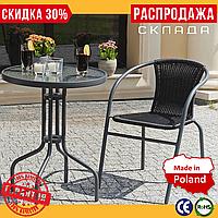 Круглый Стеклянный Садовый Столик 90 см Польша JUMI Bistro для Балкона Террасы Дачи