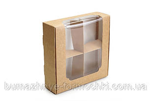Коробка для десертов, крафт, 200*200*60 мм (50 штук)