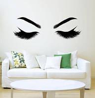 Виниловая наклейка на стену Пышные густые ресницы (глаза взгляд девушка декор салона) матовая 1200х400 мм