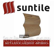 ОПТ - Металлосайдинг для забора под дерево SUNTILE Бревно блокхаус (Printech) 0,40 мм