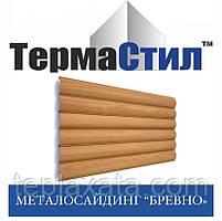 ОПТ - Металлосайдинг под дерево для забора Termasteel Бревно блокхаус (Printech) 0.40 мм