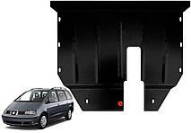 Защита двигателя Seat Alhambra I 1995-2010