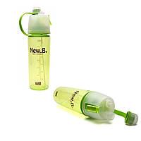 Спортивная бутылка для воды с распылителем New.B 600 мл желтая