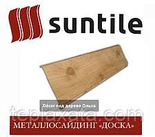 Металлосайдинг под дерево для забора SUNTILE Доска широкая  (Printech) 0,4 мм
