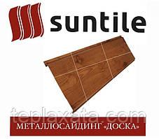 Металлосайдинг для забора SUNTILE Доска широкая (Printech) вишня 0,45 мм