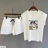 Женский модный костюм с футболкой и шортами двухнить, фото 2