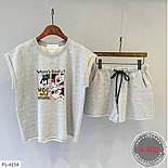 Женский модный костюм с футболкой и шортами двухнить, фото 3