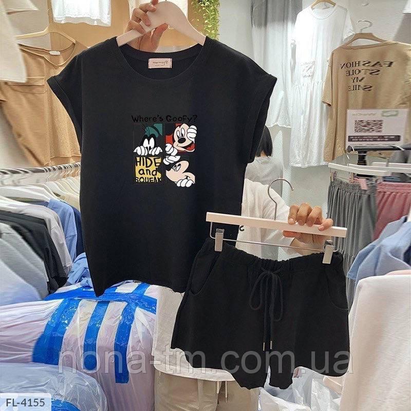 Женский модный костюм с футболкой и шортами двухнить