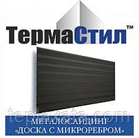 Металлосайдінг Дошка з микроребром (Printech, 0,4 мм)