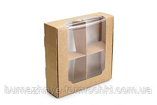 Коробка для десертов, крафт, 200*200*60 мм (5 штук)