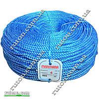 Marmara © 4 мм в бухті 200 м Турецька рибальська кручена мотузка