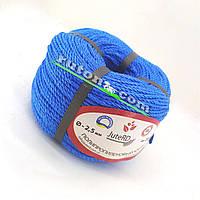 Мотузка рибальська кручена 2,5 мм 200 м для снастей аналог Туреччина marmara ©