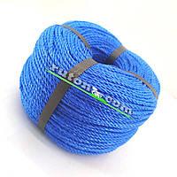 Мотузка рибальська кручена 3,5 мм 200 м для снастей аналог Туреччина marmara ©