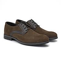 Туфли мужские из нубука коричневые дерби на широкую стопу обувь на резинке Rosso Avangard Derby RezBrown Nub