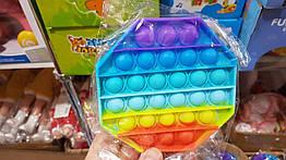 Поп Ит, Pop It Восьмиугольник  анистресс 12 см, отличное качество, симпл димпл, сквиш, детский антистресс,