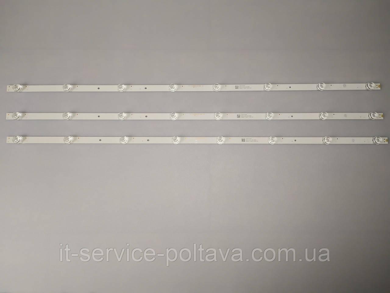"""LED підсвічування RF-FP430008SE30-0801 A0 (70401-01023) для телевізора 43"""""""