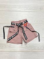 Катоновые шорты для девочек. 134- 158 рост.