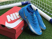 Бутсы Nike Phantom GT Elite FG найк меркуриал вапор копы
