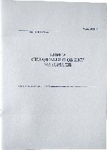 Книга складского  учета (А4, 50л, газ)
