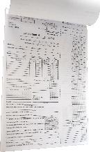Бланк квитанция ПО-В1 (А4, офс, 25№х3экз)