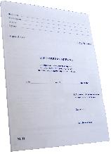 Бланк квитанция ПО-П2 (А4, офс, 50№х2экз)