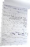 Бланк квитанция ПО-Ю1 (А4, офс, 25№х3экз), фото 2