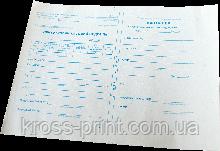 Бланк прибуткових касових ордерів КО-1 (А5, офсет, 100 шт)