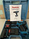 Шуруповерт акумуляторний Мakita 550DWE 24V/5 А/год з гнучким валом і набором насадок, фото 4