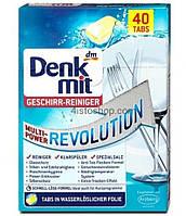 Таблетки для посудомойки Denkmit Multi-Power Revolution Tabs, 40 шт
