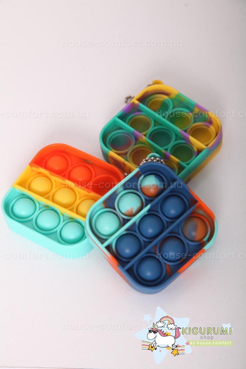 Игрушка Антистресс брелок Mini Pop it Fidget Toys, игрушка поп ит антистресс
