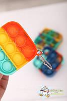 Игрушка Антистресс брелок Mini Pop it Fidget Toys, игрушка поп ит антистресс, фото 3