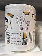 Салфетки одноразовые Panni Mlada 10х10 см в рулоне (100 шт/рул), гладкие