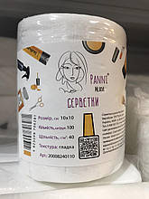 Серветки одноразові Panni Mlada 10х10 см в рулоні (100 шт/рул), гладкі