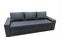 Удобный прямой трехместный диван мягкий раскладной красивый в гостиную для ежедневного сна Дейли Серый